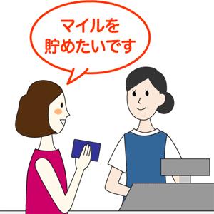 f:id:donguri-Genie:20200317202823p:plain