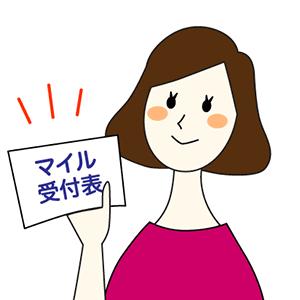 f:id:donguri-Genie:20200317202847p:plain