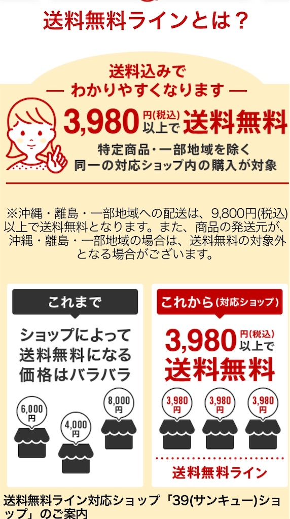 f:id:donguri-Genie:20200319071013j:image