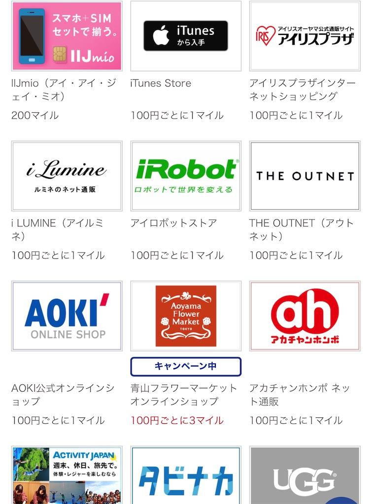 f:id:donguri-Genie:20200325110901j:image