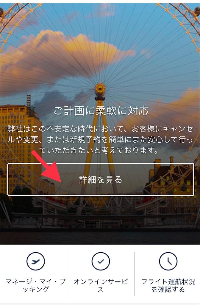 f:id:donguri-Genie:20200330072243j:image