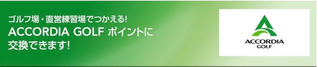 f:id:donguri-Genie:20200401074748j:image