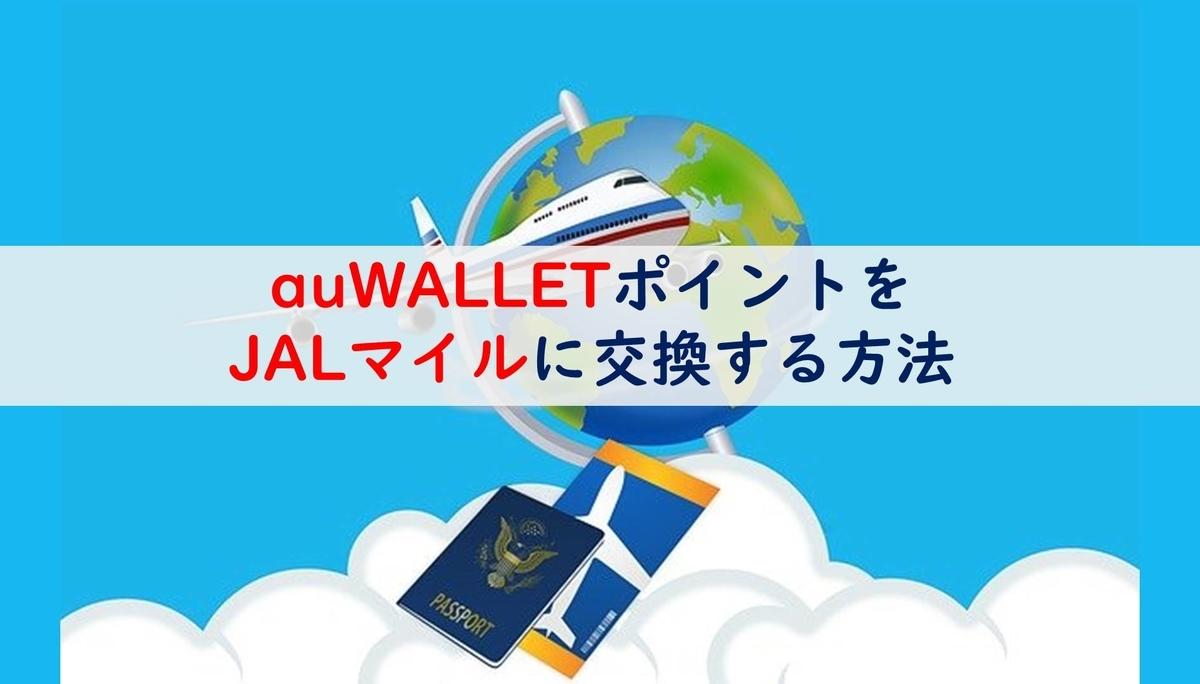 f:id:donguri-Genie:20200429091837j:plain