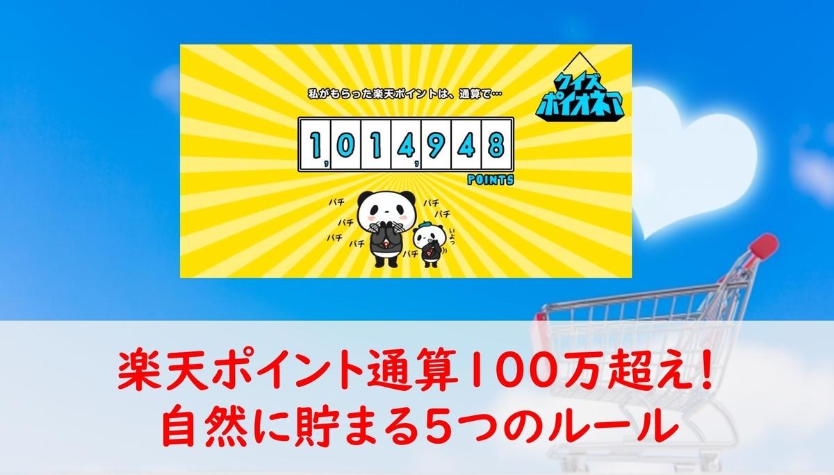 f:id:donguri-Genie:20200506132133j:plain
