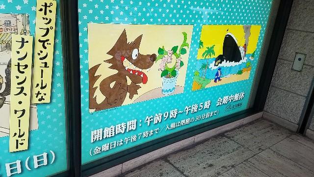 f:id:dongurin23:20171012195813j:image