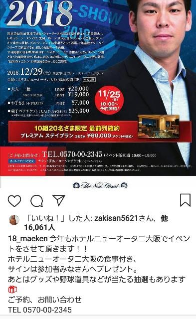 f:id:dongurin23:20181201115335j:image