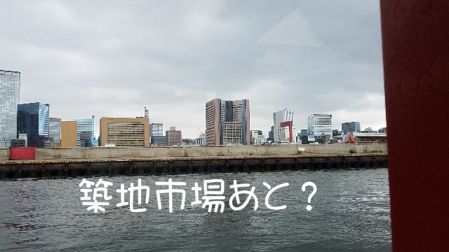 f:id:dongurin23:20190706234011j:image