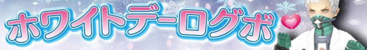 f:id:donguriozisan:20190315185704p:plain
