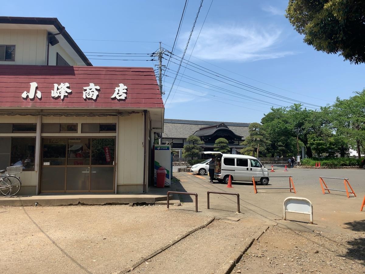 f:id:donguripapa:20190510174819j:plain