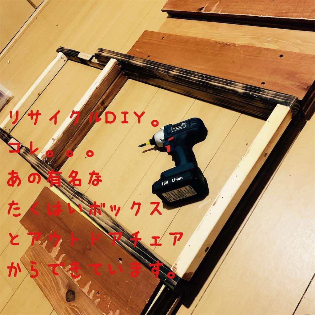 f:id:donkilovsurf:20200702233452j:image