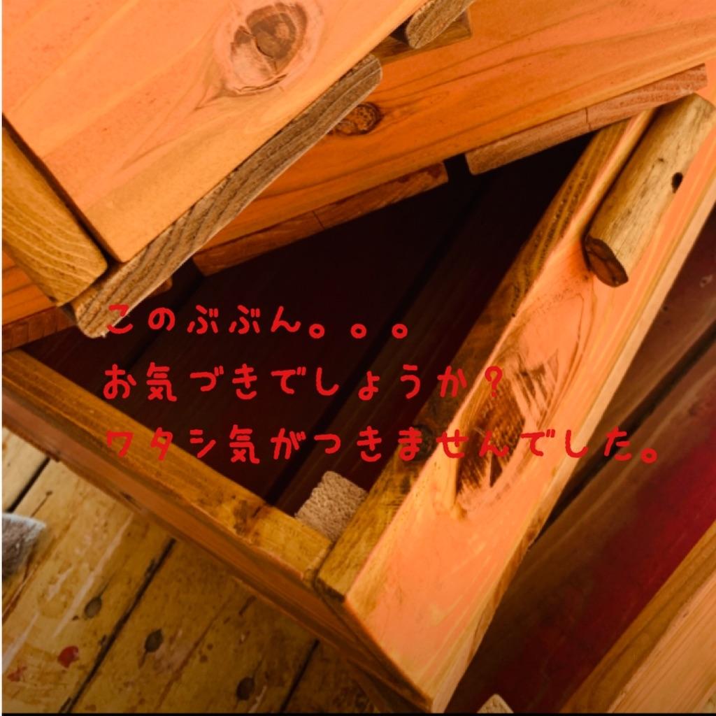 f:id:donkilovsurf:20200709141703j:image