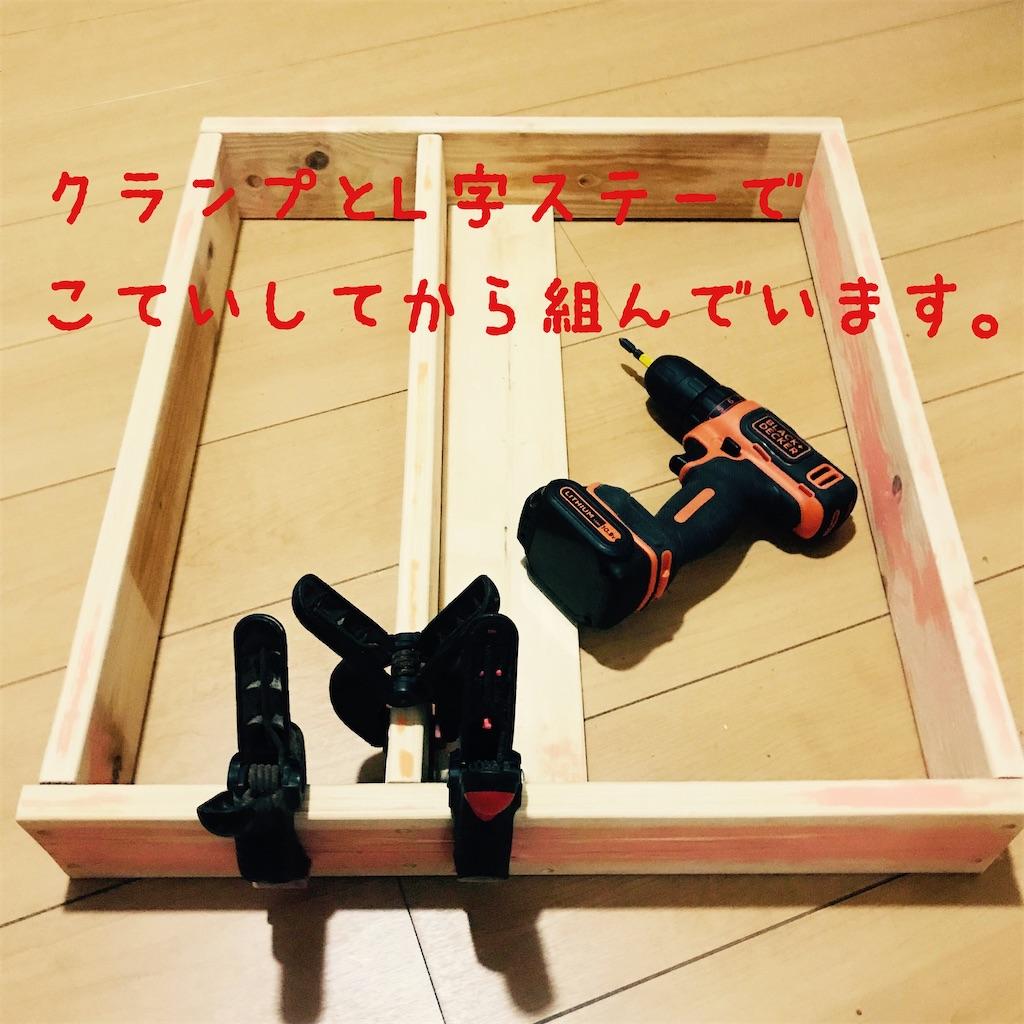 f:id:donkilovsurf:20200821222855j:image