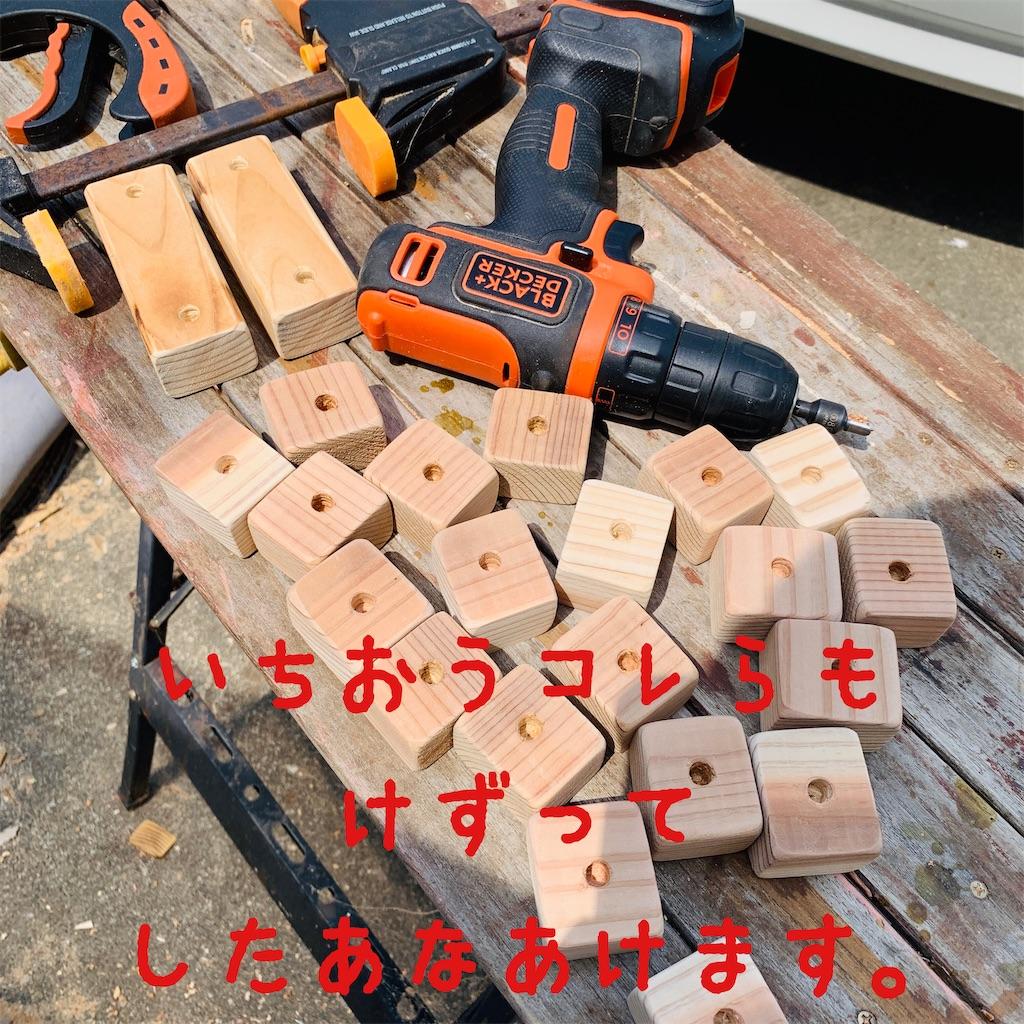 f:id:donkilovsurf:20210113001843j:image