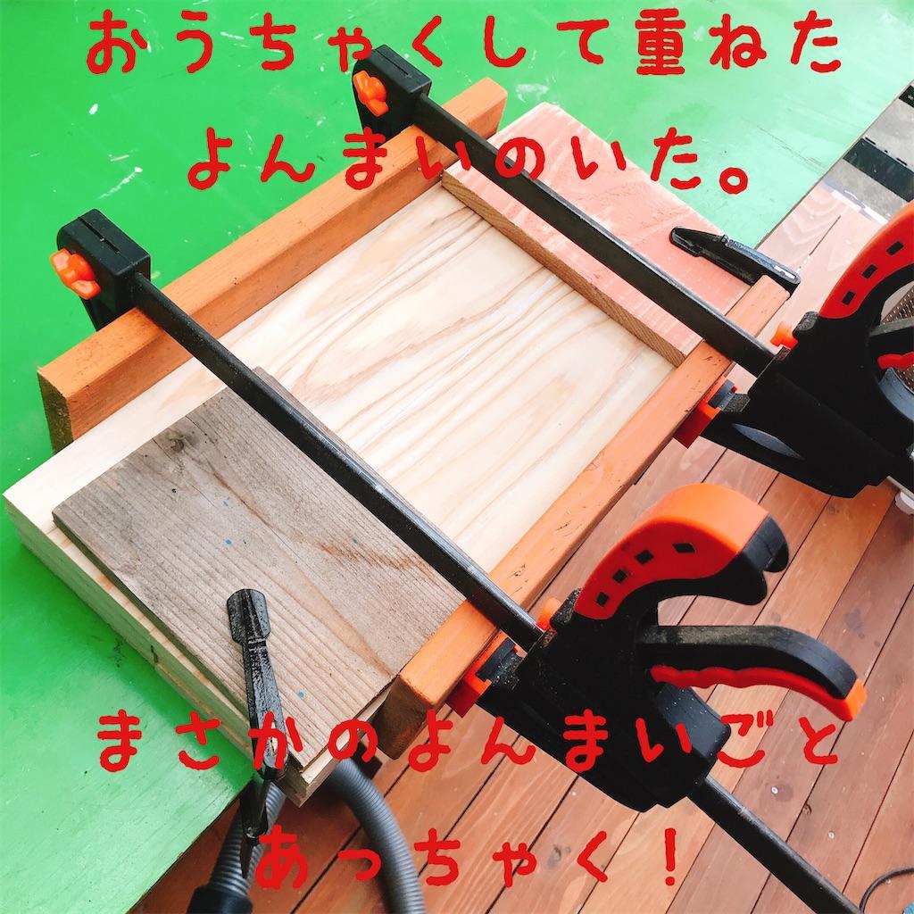 f:id:donkilovsurf:20210119224828j:image