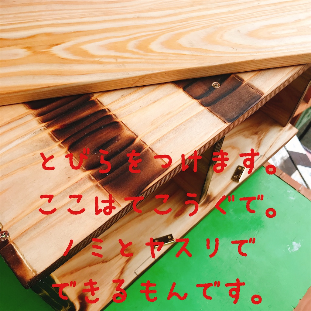 f:id:donkilovsurf:20210120232114j:image