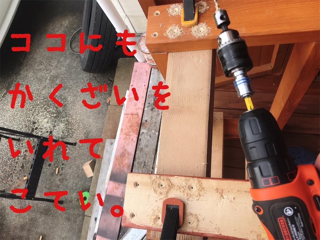 f:id:donkilovsurf:20210202173253j:image