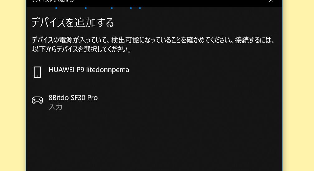 f:id:donnpema6:20181223201657p:plain