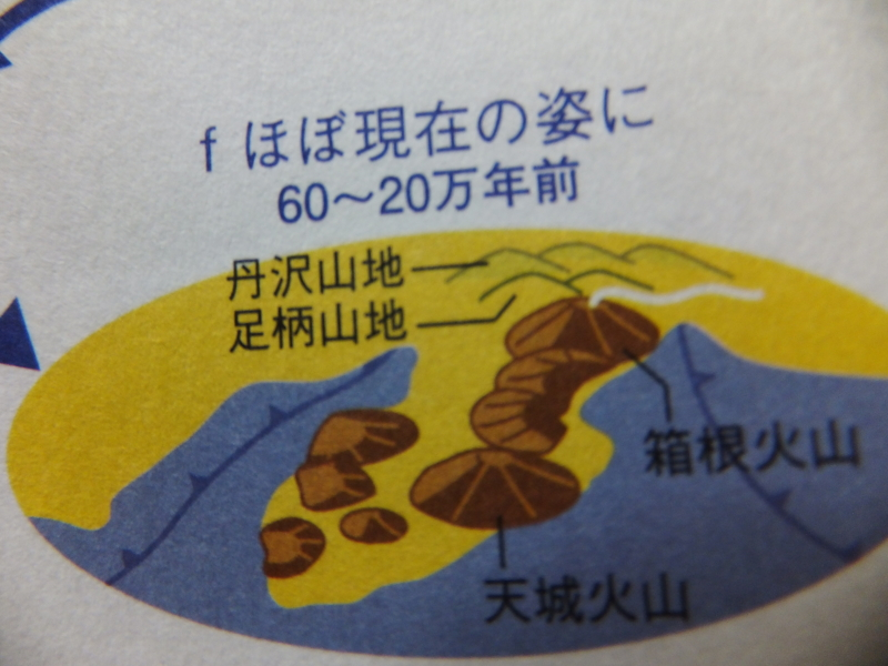 20150920204446