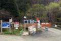 駒形登山口、砂防ダムをつくるための仮設橋工事中。駐車場が手狭