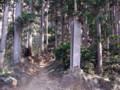 女人禁制の珍しい女止めの石碑