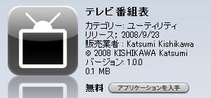 20081002105024