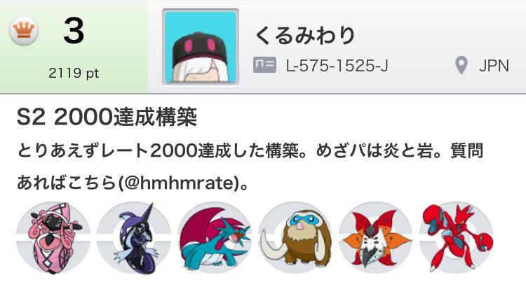 f:id:donsokurumi:20170321020620j:plain