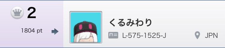 f:id:donsokurumi:20170405003831j:plain
