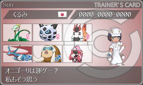 f:id:donsokurumi:20170518115517p:plain