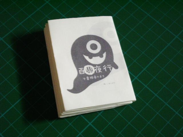 f:id:donutno:20121115005513j:plain