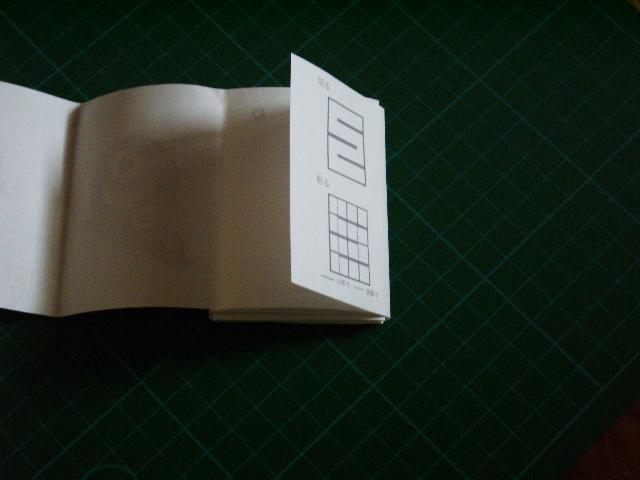 f:id:donutno:20121115011221j:plain
