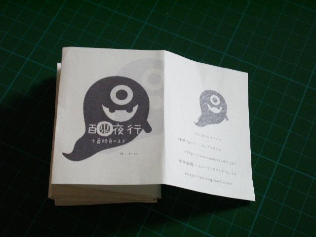 f:id:donutno:20121115213026j:plain