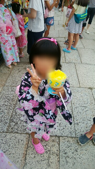 f:id:donzoko-singlemother:20170716160724j:image