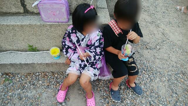 f:id:donzoko-singlemother:20170716160756j:image