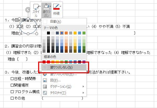 f:id:doodle-on-web:20190328180140j:plain