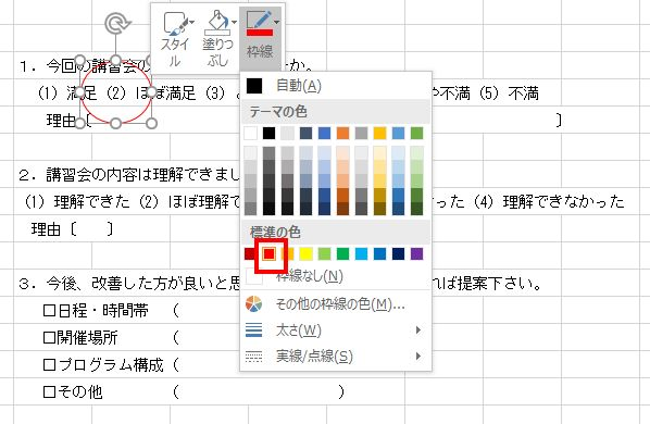 f:id:doodle-on-web:20190328180523j:plain