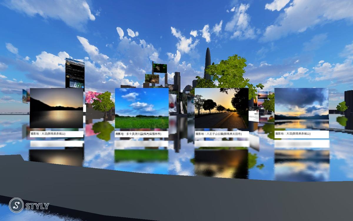 VR美術館に群馬の写真を出展(5)