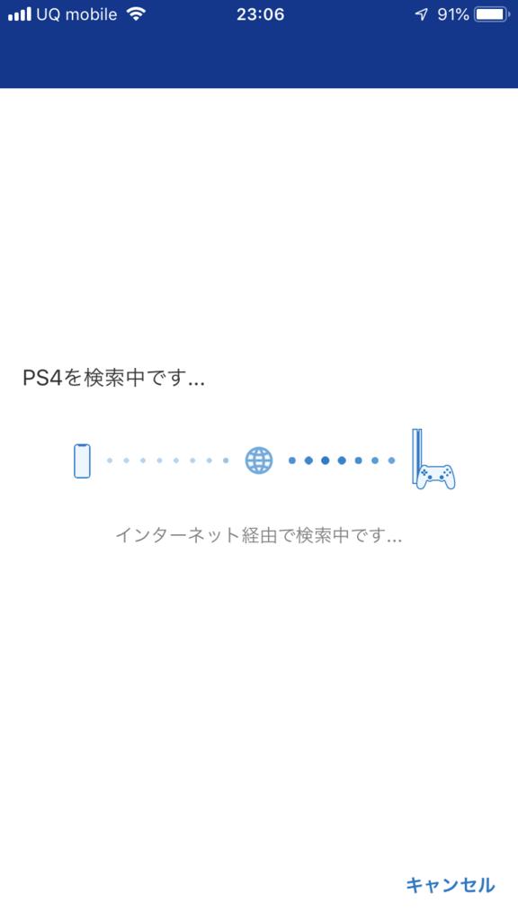 f:id:doppon:20190312101613p:plain