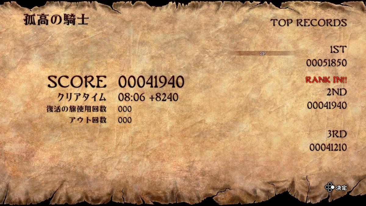 f:id:doppon:20210304212323j:plain