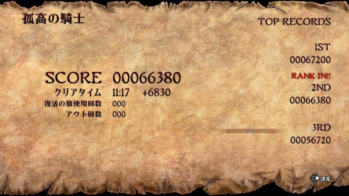 f:id:doppon:20210309125456j:plain