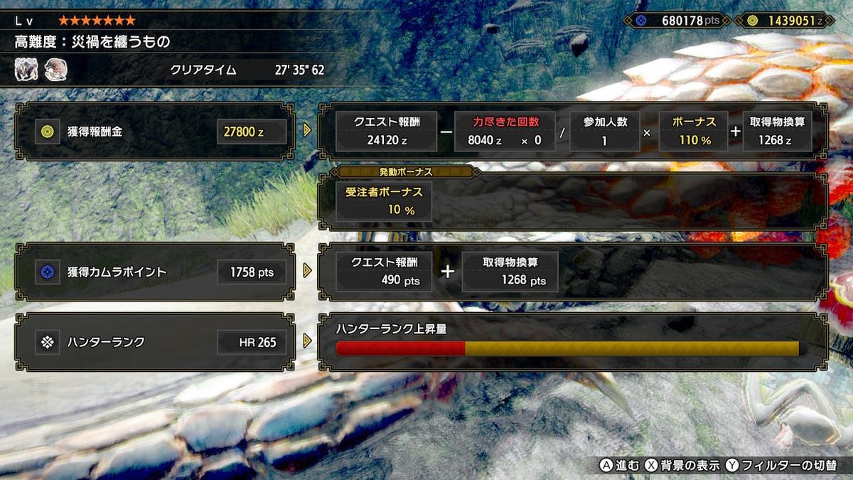 f:id:doppon:20210703213125j:plain