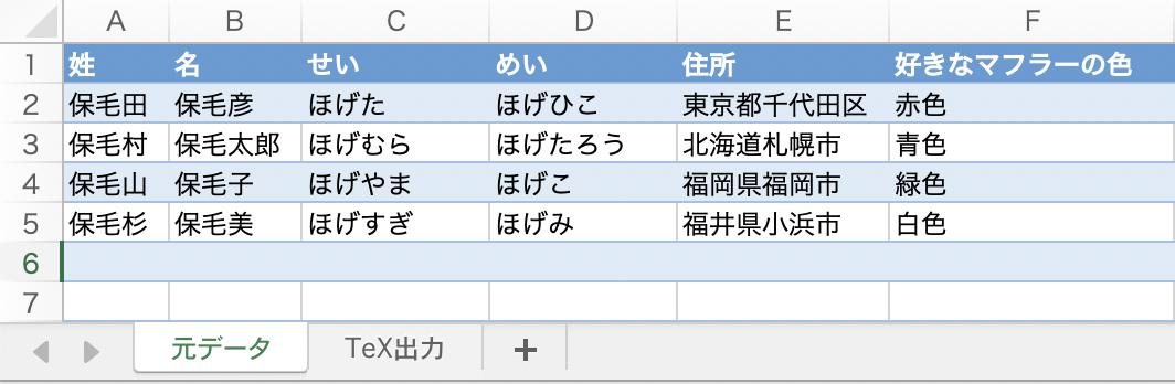 f:id:doraTeX:20201204024912p:plain