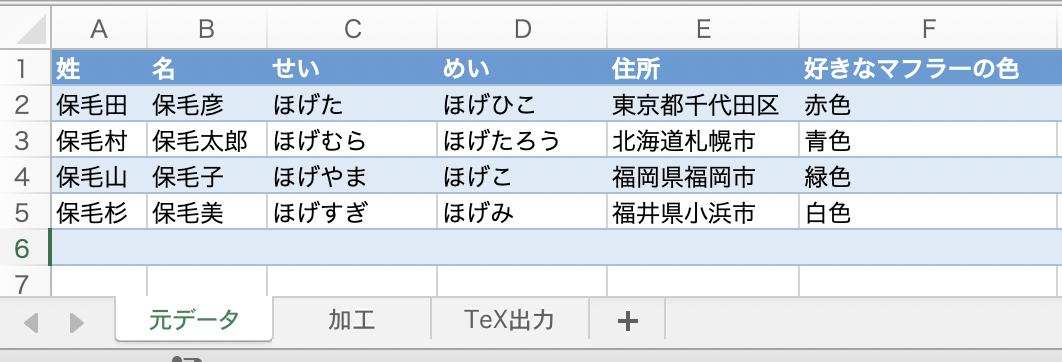 f:id:doraTeX:20201204041217p:plain