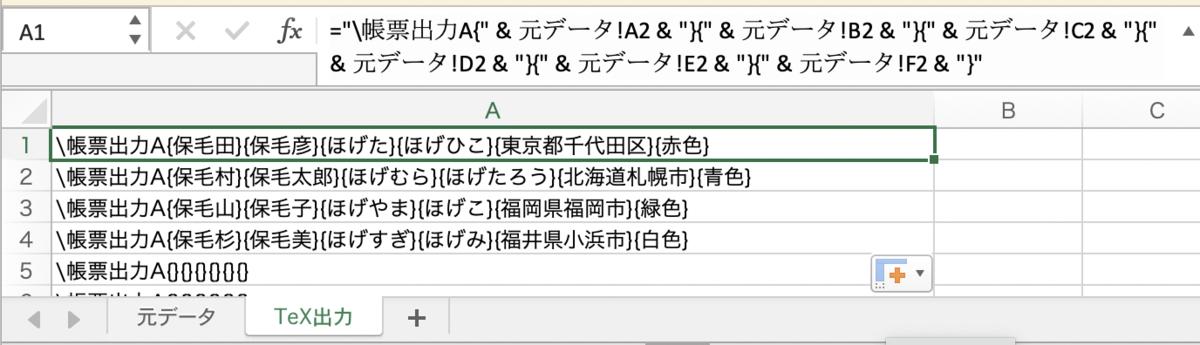 f:id:doraTeX:20201204131128p:plain