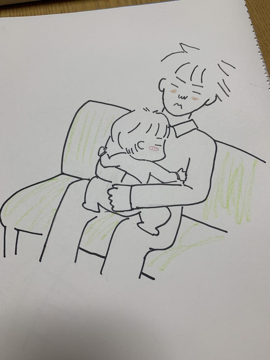 ソファー抱っこ寝かしつけ