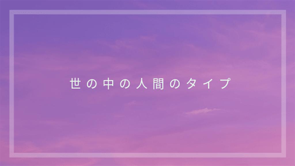 f:id:dora_sugi3:20190608232016p:image