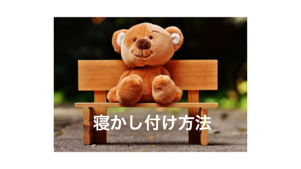 f:id:dora_sugi3:20190609152315j:image