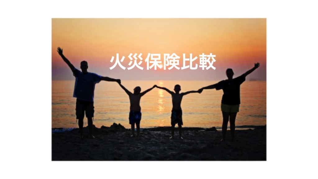 f:id:dora_sugi3:20190611231119j:image