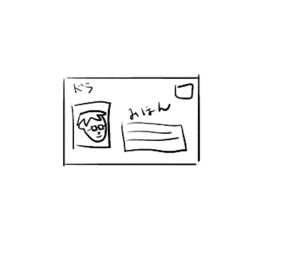 f:id:dorachorus:20190215230249j:image