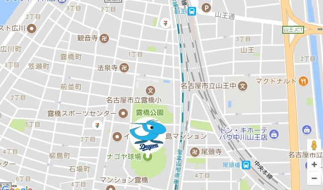 ナゴヤ球場最寄り駅
