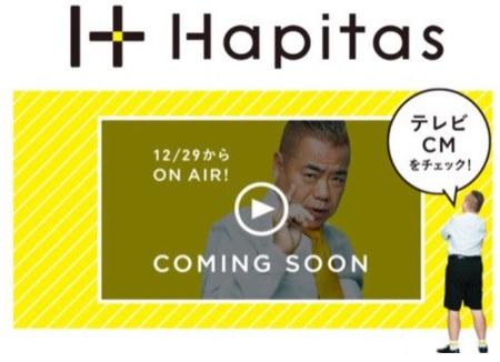 出川ハピタス